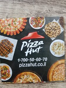 pizza_hut.